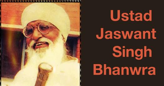 Ustad Jaswant Singh Bhanwra