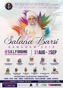 43rd Salana Barsi Samagam 2018 @ SKLP Ground | England | United Kingdom