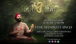 Tuhi Tuhi Kirtan @ Sri Guru Singh Sabha Gurdwara