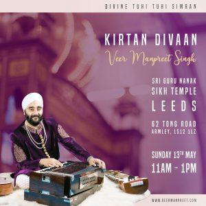 Tuhi Tuhi Kirtan Divaan @ Sri Guru Nanak Sikh Temple
